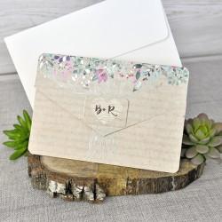 Invitación de boda akebia